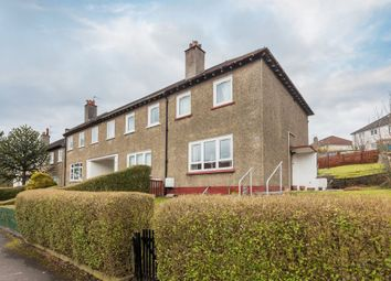 Thumbnail 2 bed end terrace house for sale in 116 Drumcross Road, Glasgow