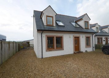 Thumbnail 4 bed detached house for sale in Mar Grieg, Annan Low Road, Collin, Dumfries