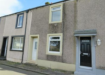 Thumbnail 2 bed terraced house for sale in Selby Terrace, Whitehaven