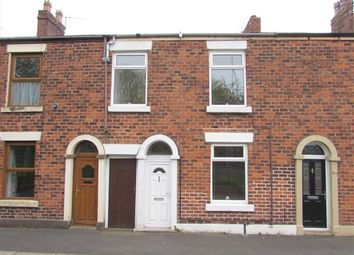 Thumbnail 2 bed property for sale in Watkin Lane, Preston