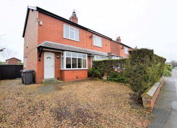 2 bed semi-detached house for sale in Slater Lane, Leyland PR26