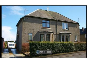 Thumbnail 3 bed semi-detached house to rent in Denny, Denny