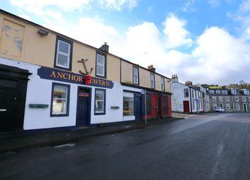 Thumbnail Leisure/hospitality for sale in Marine Road, Port Bannatyne, Isle Of Bute