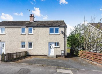 Thumbnail 3 bed semi-detached house for sale in Drumleyhill Drive, Hurlford, Kilmarnock