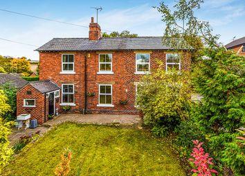 Thumbnail 5 bedroom detached house for sale in Norbriggs Road, Woodthorpe, Mastin Moor, Chesterfield