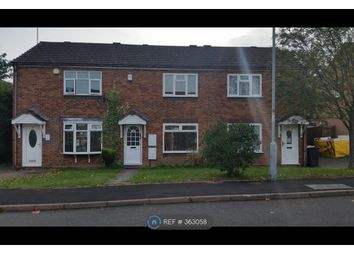 Thumbnail 2 bed terraced house to rent in Manor House Close, Birmingham