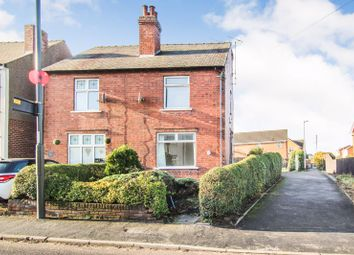 Thumbnail 2 bed semi-detached house to rent in Glass House Hill, Codnor, Ripley