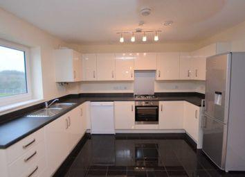 Thumbnail 2 bed flat to rent in Maldives Terrace, Newton Leys, Bletchley, Milton Keynes