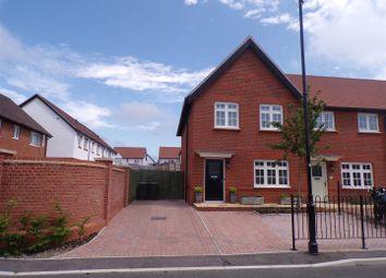 3 bed end terrace house for sale in Poppy Fields, Waterlooville PO7