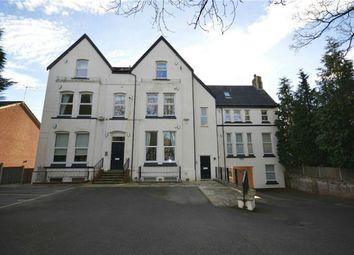 Thumbnail 2 bed flat for sale in Egerton Park, Rock Ferry, Merseyside