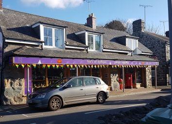 Thumbnail Retail premises for sale in Dyffryn Ardudwy, Gwynedd