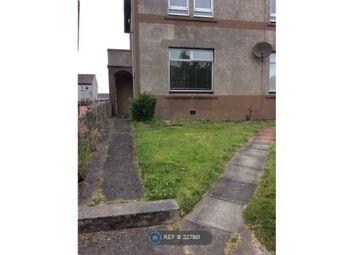 Thumbnail 2 bed flat to rent in Keir Hardie Street, Methil