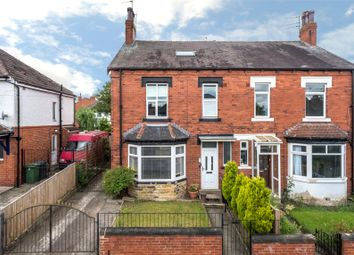 Thumbnail 5 bed semi-detached house for sale in Roman Gardens, Leeds, West Yorkshire