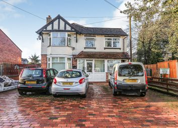 Thumbnail 1 bedroom flat for sale in Elmdon Road, Marston Green, Birmingham