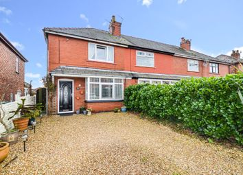 Thumbnail 2 bedroom semi-detached house for sale in 26 Shevington Moor, Wigan