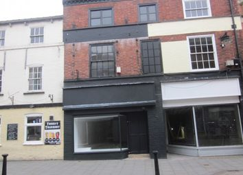Thumbnail Retail premises to let in 5 Carter Gate, 5 Carter Gate, Newark