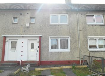 Thumbnail 2 bed terraced house for sale in 10 Abbotsford Avenue, Larkhall