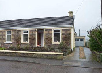 Thumbnail 2 bed semi-detached house for sale in Clydesdale Terrace, Cannonholm Road, Auchenheath, Lanark