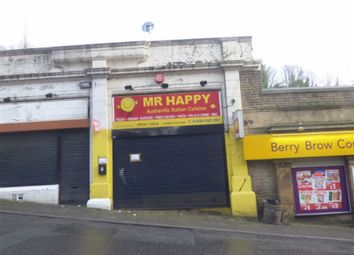 Thumbnail Retail premises for sale in Waingate, Berry Brow, Huddersfield