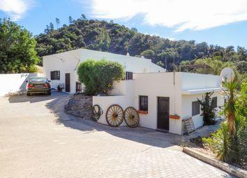 Thumbnail 2 bed villa for sale in Salir, Loulé, Portugal