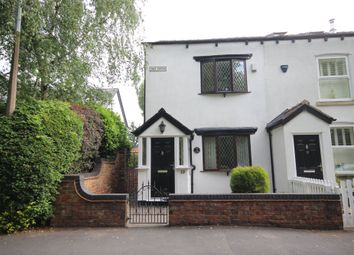 Thumbnail 2 bed end terrace house to rent in Roe Green, Worsley, Manchester