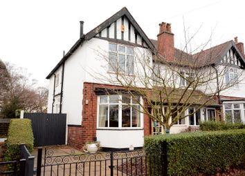 Thumbnail 4 bed semi-detached house for sale in East Moor Road, Roundhay, Leeds