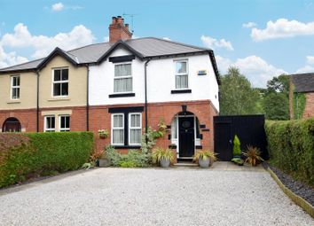 Thumbnail 3 bed semi-detached house for sale in Ashbourne Road, Blackbrook, Belper