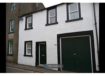 Thumbnail 2 bed terraced house to rent in South Street, Cockermouth
