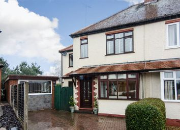 Thumbnail 3 bed semi-detached house for sale in Trent View Close, Rugeley
