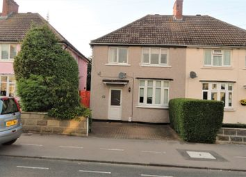 3 bed semi-detached house for sale in Springfield Park Road, Chelmsford CM2