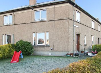Thumbnail 2 bed end terrace house for sale in 12 Campie Road, Musselburgh