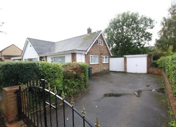2 bed semi-detached bungalow for sale in Woodway Lane, Walsgrave On Sowe, Coventry CV2