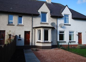 Thumbnail 2 bedroom detached house to rent in Druimlon, Drumnadrochit