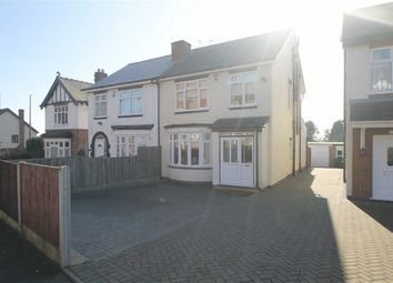 Thumbnail 3 bed semi-detached house for sale in Church Road, Netherton, West Midlands