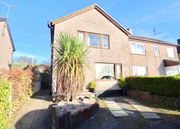Thumbnail 3 bedroom semi-detached house for sale in Gayle Avenue, Shap, Penrith