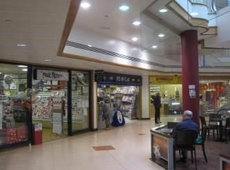 Thumbnail Retail premises to let in 39 The Paisley Centre, Paisley