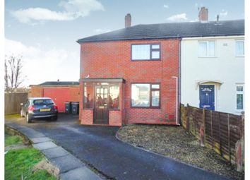Thumbnail 2 bed end terrace house for sale in Ketton Grove, Birmingham
