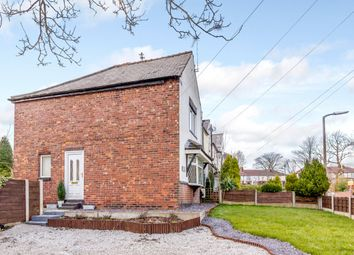 2 bed end terrace house for sale in Langley Grove, Manchester, Greater Manchester M25