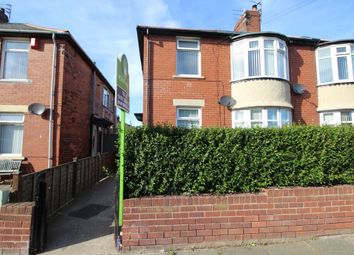 Thumbnail 2 bed flat to rent in Carlton Terrace, North Shields
