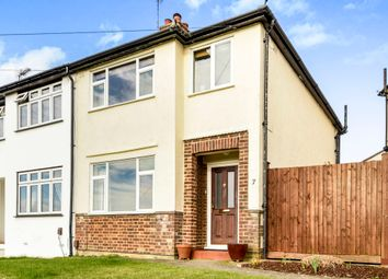 Thumbnail 3 bedroom end terrace house for sale in Roebuck Road, Chessington