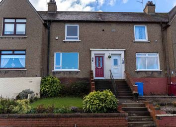 2 bed terraced house for sale in Bantaskine Street, Falkirk FK1