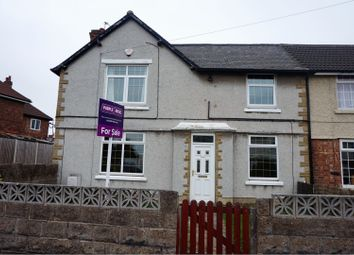 Thumbnail 3 bed end terrace house for sale in Mansfield Crescent, Armthorpe, Doncaster