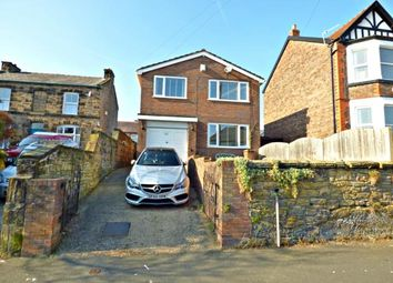 Thumbnail 4 bed detached house for sale in Lingdale Road North, Claughton