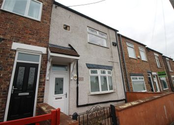 Thumbnail 2 bed terraced house for sale in West Street, Ferryhill