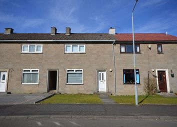 Thumbnail 2 bed terraced house to rent in Lefroy Gardens, East Kilbride, South Lanarkshire