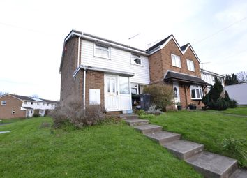 Thumbnail 3 bed end terrace house for sale in Gray Close, Bristol