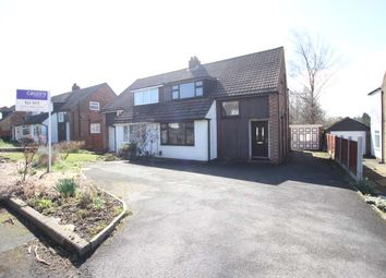 Thumbnail 3 bed semi-detached house to rent in High Ash Mount, Alwoodley, Leeds LS17,