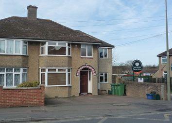 Thumbnail 1 bed flat to rent in Copse Lane, Marston, Oxford