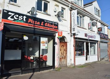 Thumbnail Commercial property to let in London Road, Bedford