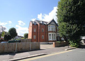 Thumbnail  Studio to rent in Oaktree Court, Bushwood, Leytonstone, London